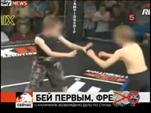 Детские бои без правил (видео)