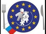 Европа крадёт детей у русских мам: пикет в Брюсселе (видео)