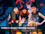 femen66