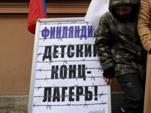 Финляндия: русская дочь конфискована без суда в Суоми за критику феминизма.