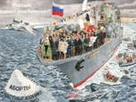 """О картине-предупреждения с изображением Путина, Медведева и Степанова: «Россия: ледокол или """"Титаник?""""»…"""