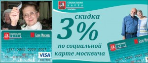 karta_moskvicha