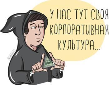kartinka-brend-2-300x234