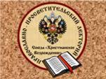 Беседа Павла Васильева на тему: «Был ли СССР Империей». (Видео)