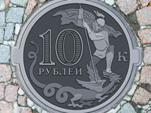 Москвичей хотят заставить попирать ногам Св. Георгия Победоносца