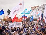 Митинг врачей против реформ здравоохранения 30.11.2014 г. (видео)