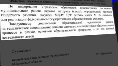 otvet_kuklu_111111
