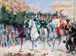 Приглашение: К 200-летию взятия Парижа и капитуляции наполеоновской Франции