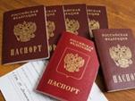 Электронный паспорт с биометрическими данными