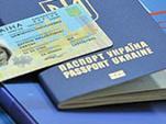На Украине опять началась выдача биометрических паспортов.