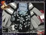 Сатанинские перчатки для детишек (фото)