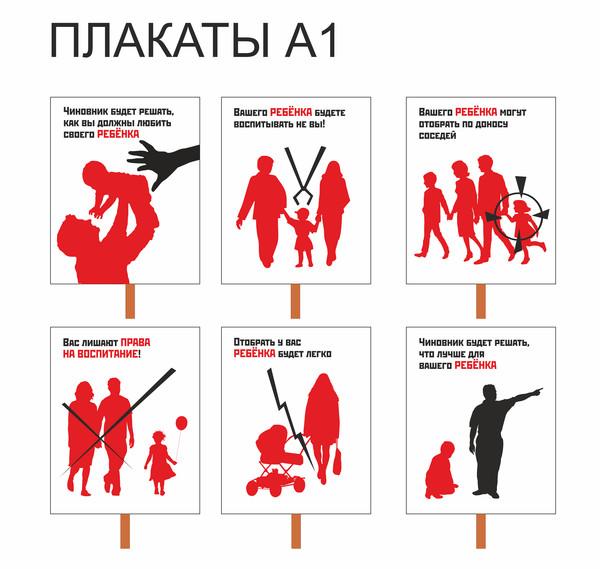 плакаты+банер_ЮЮ испр текст.png