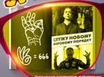 Подпишите обращение общественности о пресечении деятельности Мирона Яновича Фёдорова (автора песен репера Oxxxymiron).
