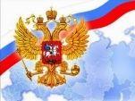 Заключение на Федеральный закон от 3 июля 2016 г. № 323-ФЗ в части закрепления новой редакции статьи 116 УК РФ