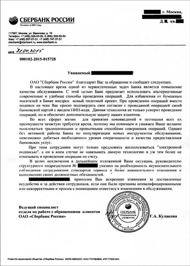 http://dsnmp.ru/wp-content/uploads/sbb2.jpg