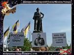 Монархическое стояние в честь дня рождения русского Императора Николая Второго 19 мая 2019 г. (видео)