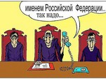 На Алтае многодетную медсестру за правду приговорили к выплате 40 тысяч рублей