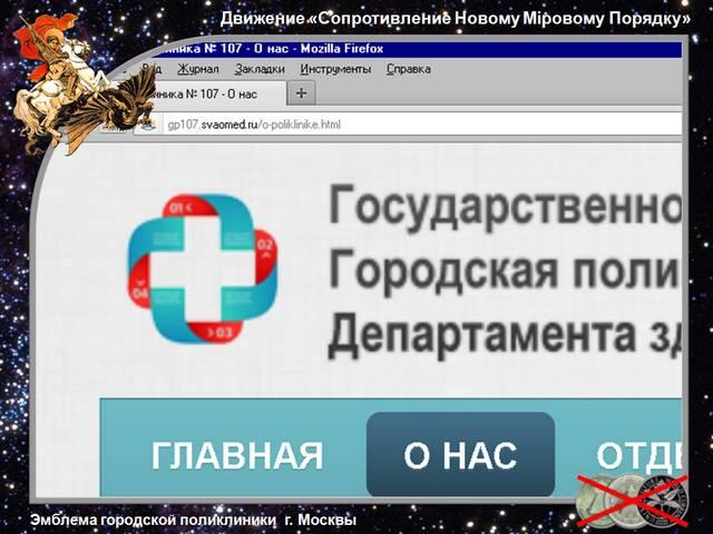 сваомед1