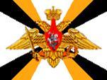 Путин приказал начать внезапную проверку Центрального военного округа.