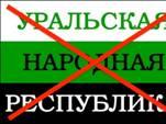 """В.Н.Осипов """"Несостоявшийся диктатор""""."""