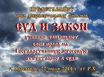uvs150107-001