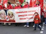 Совет Европы пытается разрушить российские семьи.